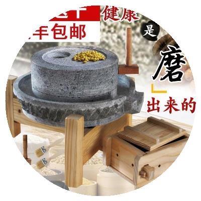 石磨 ma用 手摇 sa石磨迷你 家用手工石磨豆浆面粉机