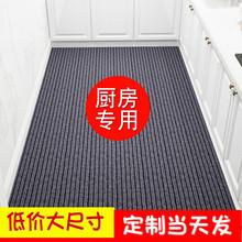 满铺厨ma防滑垫防油sa脏地垫大尺寸门垫地毯防滑垫脚垫可裁剪