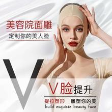 脸面提ma咬肌紧致面sa面罩美容仪缩(小)脸部面部矫正器除皱恢复