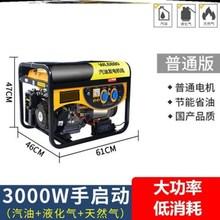 发电机ma000w汽sa0V家用(小)型三项380V单项3/5/6/8KW柴油迷你静