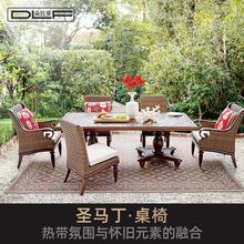 斐梵户ma桌椅套装酒sa庭院茶桌椅组合室外阳台藤桌椅