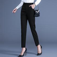烟管裤ma2021春sa伦高腰宽松西装裤大码休闲裤子女直筒裤长裤