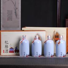 陶瓷酒ma空瓶1斤散sa密封(小)酒罐家用仿古风泡白酒坛子景德镇