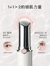 新眼部ma摩仪眼霜精sa器去眼袋除皱纹美眼棒眼睛热敷神器美容