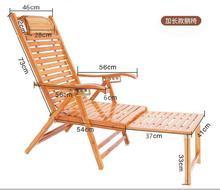 竹躺椅ma叠椅成的午sa椅懒的靠椅休闲夏季老的摇椅家用靠背椅