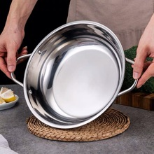 清汤锅ma锈钢电磁炉ta厚涮锅(小)肥羊火锅盆家用商用双耳火锅锅