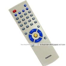 适用于佳的美优图ma5络电视盒ta板RM009A rmoo9d utv300 0