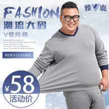 雅鹿加ma加大男大码ta裤套装纯棉300斤胖子肥佬内衣