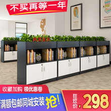办公室ma断柜矮柜花ta料柜简约员工办公储物柜空格柜边柜实木