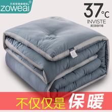 冬季被ma冬被加厚保ta全棉被褥春秋单的学生宿舍双的冬天10斤
