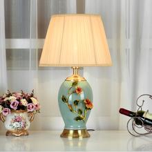 全铜现ma新中式珐琅ta美式卧室床头书房欧式客厅温馨创意陶瓷
