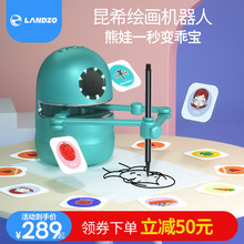 蓝宙绘ma机器的昆希ta笔自动画画学习机智能早教幼儿美术玩具