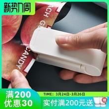 半房杂ma日式迷你便ta式电热密封器宿舍家用零食塑封机