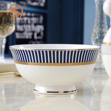 精美家ma金边骨瓷高hi碗面碗上档次陶瓷反口防烫菜碗汤碗