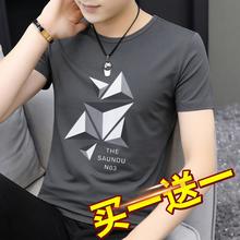 莫代尔ma夏季男士潮hiins夏装上衣服印花冰丝冰感半袖