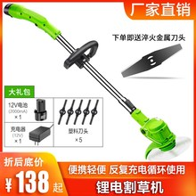 家用(小)ma充电式除草hi机杂草坪修剪机锂电割草神器