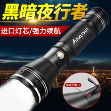 强光手ma筒便携(小)型hi充电式超亮户外防水led远射家用多功能手电