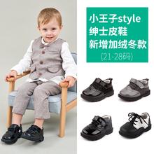 芙瑞可ma童皮鞋春秋hi宝鞋女童鞋英伦(小)童学步鞋宝宝演出鞋黑