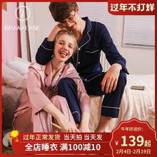睡衣女ma秋冰丝长袖hi秋冬两件套夏季薄式男士女士家居服套装