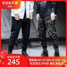 ENSmaADOWEhi者国潮五代束脚裤男潮牌宽松休闲长裤迷彩工装裤子