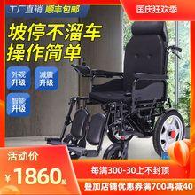 [mawhi]嘉顿电动轮椅车老人代步车