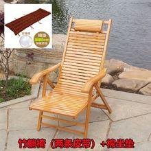 竹躺椅ma叠午休午睡hi休闲懒的家用老的实木靠背椅子藤椅靠椅