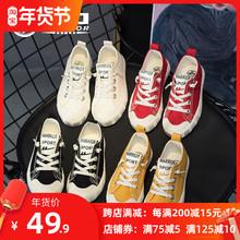 回力童ma2020春hi童帆布鞋男女童(小)白鞋中大童系带学生布鞋子