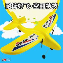 遥控飞ma滑翔机固定hi航模无的机科教模型彩灯飞行器宝宝玩具