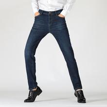 特卖宝马男士牛仔裤品牌男装厚式中腰长ma15202hi休闲男裤潮