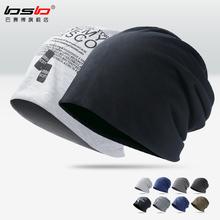 秋冬季子男ma外套头帽加en月子帽女保暖睡帽头巾堆堆帽