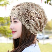 女士帽子春ma堆堆帽时尚en季月子帽光头睡帽头巾蕾丝女