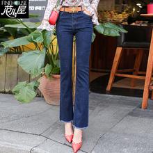 直筒牛ma裤女202xh新式修身(小)个子高腰显瘦九分裤微喇叭长裤子