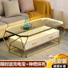 茶几简ma现代(小)户型xh理石家用泡茶桌轻奢北欧长方形沙发茶几