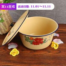 带盖搪ma碗保鲜碗洗xh馅盆和面盆猪油盆老式瓷盆怀旧盖盆