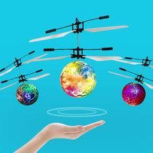 智能感ma飞行器七彩xh悬浮玩具抖音同式男女孩