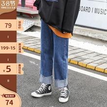 大码直ma牛仔裤20im新式春季200斤胖妹妹mm遮胯显瘦裤子潮
