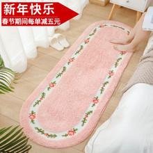 可爱粉ma(小)地毯卧室im毯长条少女公主宝宝房间床下地垫床尾毯