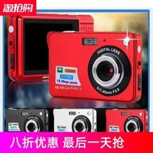 正品1800万像素ma6清普通数23傻瓜摄像机家用自拍卡片机迷你