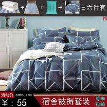 大学生ma舍被褥套装or 学生上下铺单的床棉絮棉胎棉被芯被子