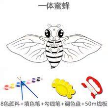 空白(小)ma筝diy材or工制作绘画传统竹条纸风筝创意自制涂鸦画