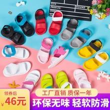 女童防ma软底宝宝防or鞋男洞洞鞋塑料凉拖鞋婴幼(小)童