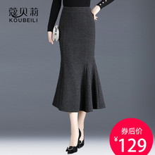 半身裙ma冬长裙高腰or尾裙条纹毛呢灰色中长式港味包臀修身女