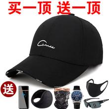 帽子男ma夏季防晒休or帽遮阳太阳帽韩款潮时尚百搭鸭舌帽女士