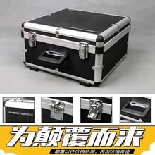 超重型ma合金边框专or空器材设备模型无的机改装抗震箱