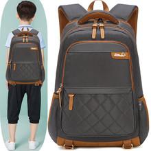 韩款六ma级书包男生or(小)学生男孩初中生旅行包12岁校园双肩包