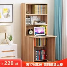 折叠电脑桌书ma书架书柜一or卧室学生写字台写字桌简约办公桌