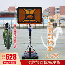 标准篮ma家用篮球架or练户外可升降移动宝宝青少年室内篮球框