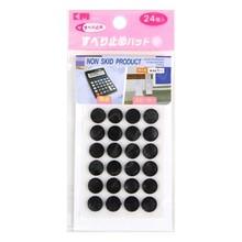 笔记本ma垫贴粘键盘or滑贴海绵杯底部(小)圆形减震垫音箱磨垫片