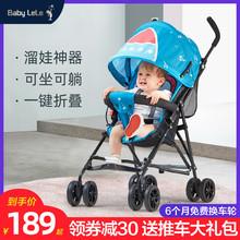 贝比乐ma婴儿宝宝推or可躺0一3岁好宝宝轻便遛娃简易