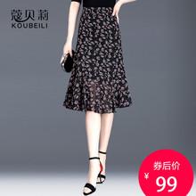 半身裙ma尾裙女夏显or不规则雪纺碎花包臀裙a字中裙复古包裙